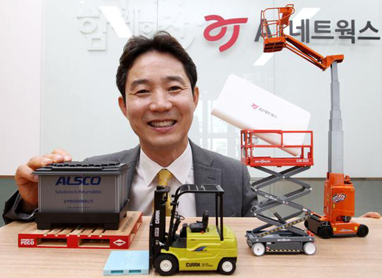 AJ Networks expands heavy equipment rental service abroad